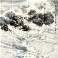 landscape by li haitao