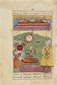 ein fürst sitzt auf einem thron unter einem baldachin (from bk shah nama) by indian school (16)