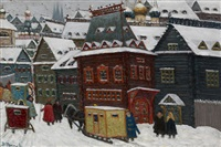 old moscow by vladimir nikolaevitch aralov