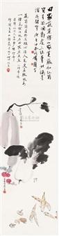 田园风味 (rustic gourmef) by sun xn, xu zb, zhang sz, zheng wc, qian st ren jin