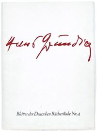 blätter der deutschen bücherstube (portfolio of 2 w/ 1 etching) by hans grundig