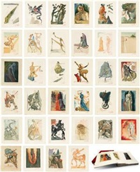 神曲 (一套三十四张) (set of 34) by salvador dalí
