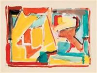 rythme coloré by serge fotinsky