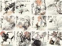 十二生肖挂历 镜心 设色纸本 by xu peichen
