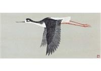 black bird by atsushi uemura