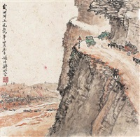 武州河上 镜片 设色纸本 ( landscape) by qian songyan