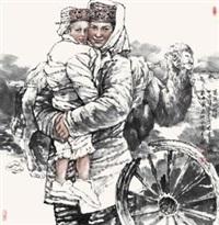 高原小姐妹 by li yi