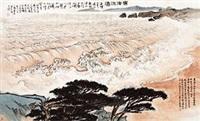 东海波涛 by kong zhongqi and pan tianshou