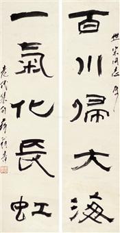 五言对联 镜片 水墨纸本 (couplet) by tang yun