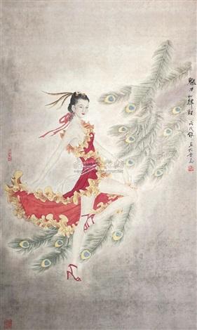 魅力的律动 by xiang weiren