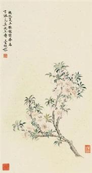 花卉 by deng fen