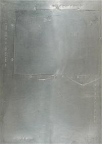 untitled by yaakov dorchin