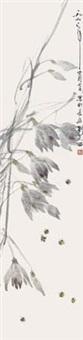 花开引蜂来 by liu wenxi