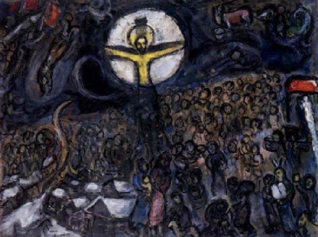 Esquisse Pour Lexode By Marc Chagall On Artnet