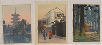 (3) Toshi Yoshida Japanese Woodblock Prints, 1941