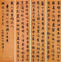 行书 (running script calligraphy) (set of 4) by jiang xiangchi