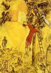 Chagall Crucifixion