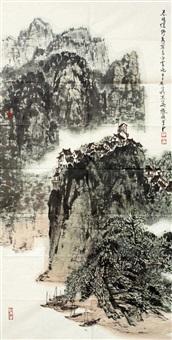 landscape by yu ren