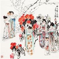 唐人赏花图 by xu hengyu