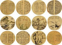 花团锦簇 三挖四屏 (十二开) 设色绢本 (3 works on 1 scroll, 4 scrolls) by various chinese artists