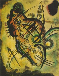 Wassily Kandinsky Kunstpostkarte Bauhaus Dame in Moskau