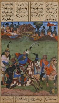 un combat de rustem by anonymous-persian-safavid (16)