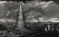 der turmbau zu babel by bartholomäus altomonte