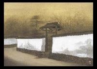 white wall by kyujin yamamoto