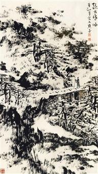 雪景山水 by lin yabing
