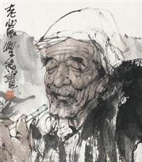 老农 by liang yan