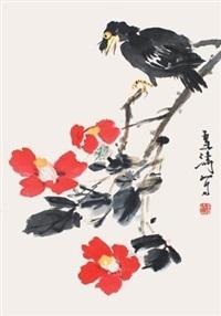 红花八哥 by wang xuetao