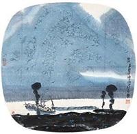 山水 by ma haifang