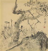 three figures in a landscape by cheong soo pieng