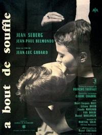 a bout de souffle (poster) by clément hurel