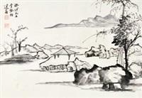 山水 by rao zongyi