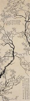 簌簌香梅 (plum blossom) by wang shishen