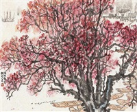 渔邨饭香 镜片 设色纸本 (landscape) by qian songyan