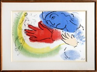 femme ecuyere from derriere le miroir 10 ans d'edition by marc chagall