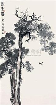 长青图 by liu lun