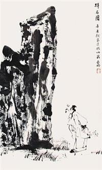 拜石图 by ya ming