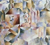 kubistiskt landskap by gennady zubkov