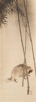 kakejiki by okoku konoshima