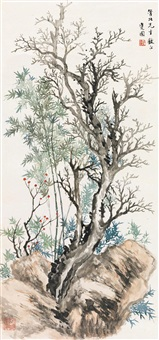 枯树竹石图 (trees and stone) by jiang shangda