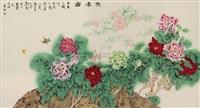 天香图 by xu tonghai