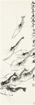 群虾图 (shrimps) by qi baishi