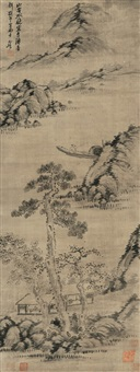 山水 by ni yuanlu
