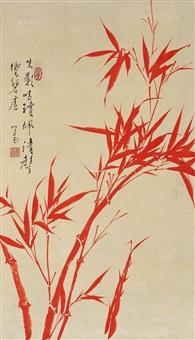 竹 立轴 纸本 by pu ru
