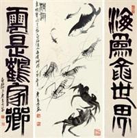 鱼虾图 书法对联 (couplet) by qi liangmo