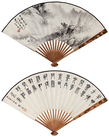 方壶逸韵 landscape recto verso by qi gong