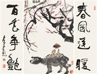 迎春图 行书四言 (zhongtang; + couplet) by li keran